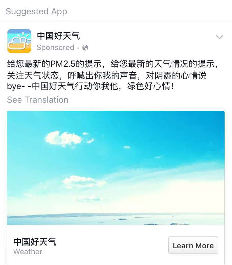 4 Facebook Ad Mistakes Rinard Media